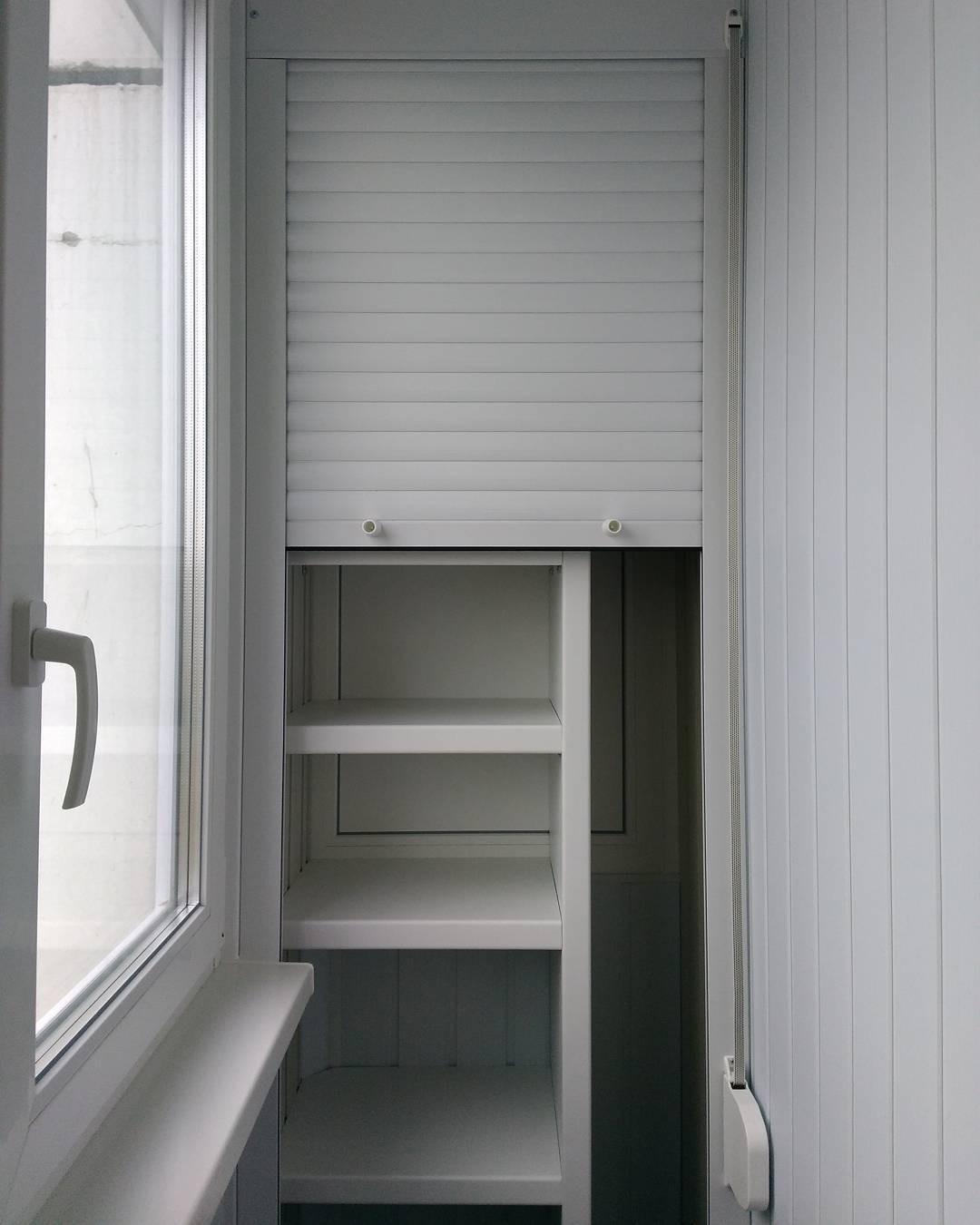 Алюминиевые дверцы легко монтируются и закрывают вещи от солнечных лучей, пыли и влаги.