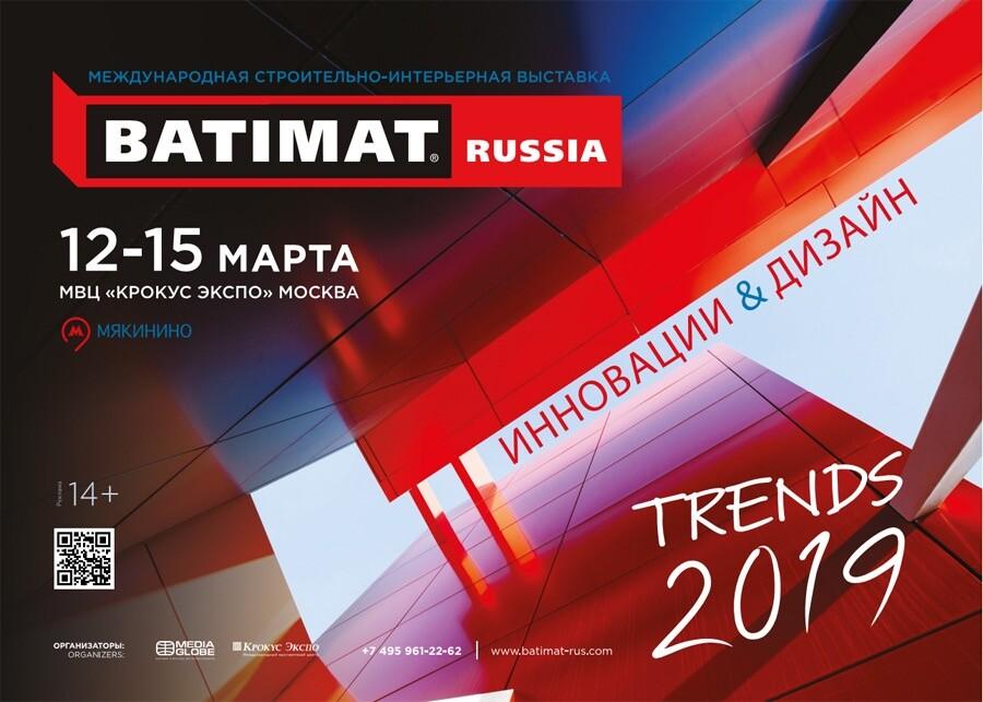 Batimat Russia 2019