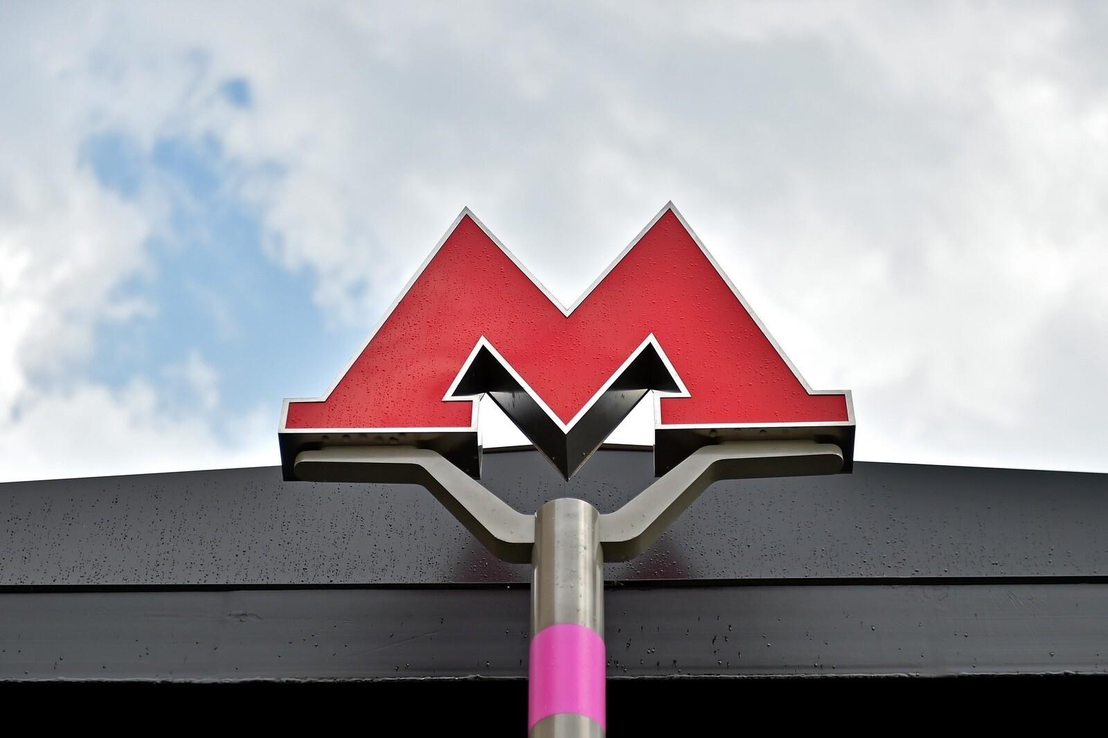 К концу года в Москве построят 6 новых станций метро