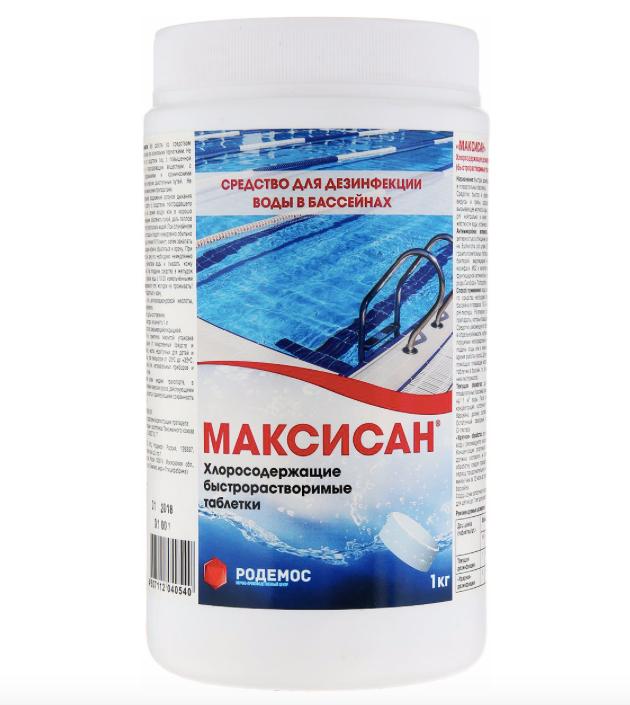 Таблетки для дезинфекции воды в плавательных бассейнах