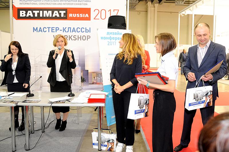 Международная выставка batimat russia