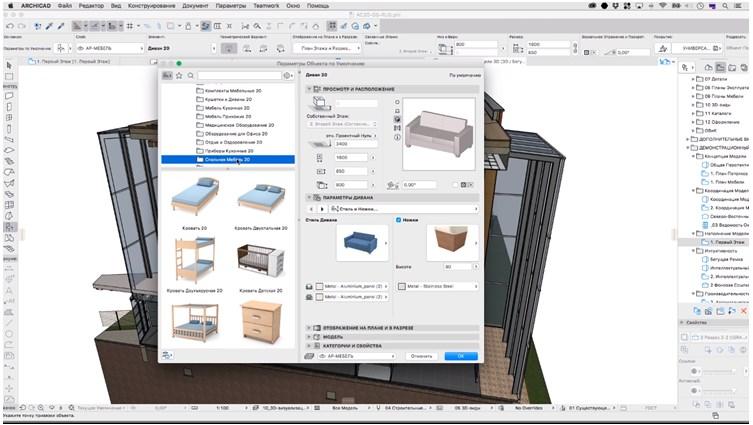 Программа для создания 3D-моделей